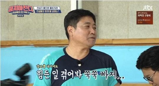 """양준혁 심경고백 """"힘든 일 겪어봐라""""..우회적 토로"""